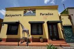 [탄자니아] 모시 숙소, 백팩커스 파라다이스 호스텔(Backpackers Paradise Hostel)