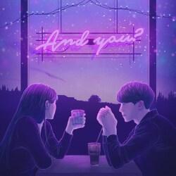 비처럼 fall in love - 홍대광 (And you?, 2017)