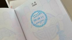 39살 첫 해외(대만)를 가다 ! 첫째날 1편