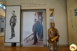 3·1절 시리즈 5화 - 도산 안창호 기념관 (까칠양파의 서울 나들이 ep32)