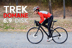TREK DOMANE 6.9 DISK - 'All Terrain Road bike'