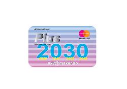 일러스트레이터 cs6, 신용카드 디자인 따라서 그리기. 자신이 갖고 싶은 카드를 만들어 보는 것도 좋겠습니다.