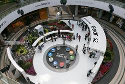 삼성 기어S2 출시, 메세나폴리스에서 만나다