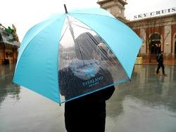 비오는 날, 여유롭게 에버랜드 즐기기