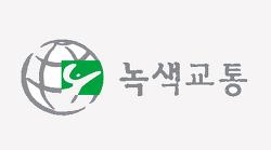 [성명서] 변죽만 울린 정부의 경유차 미세먼지 저감대책 실효성 없다!
