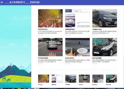 새로운 블로그 오픈했습니다 http://manjongmoon.tistory.com/