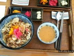 대구 범어역 근처 일본가정식 맛집 '키햐아'
