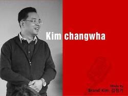도서관 경영, 독서문화운동으로 행복한 세상을 꿈꾸는 사람 김창화 대표