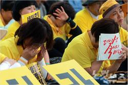 [논평]경찰의 주민 탄원서 조작 의혹을 재확인한 법원 판결을 환영한다