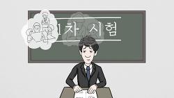 다큐프라임 애니메이션 제작 작업한것들..