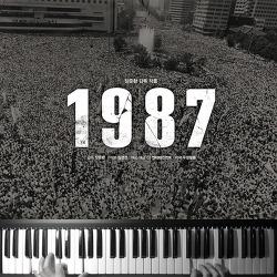 【조용피아노】 #1 유재하 가리워진 길 피아노 Piano