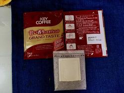 일본 Key Coffee 드립백