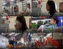 '갈릴레오: 깨어난 우주' 긍정 소녀 세정, 화성에서 눈물 터트린 사연은? by 동네방네뉴스