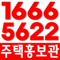 [김포아파트추천] 김포 코오롱하늘채 하이패스시티, 필수정보