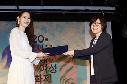 """3대 페미니스타 이영진 """"한국영화계 내 여성 역할의 다양성 기대!"""""""