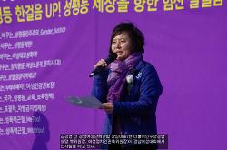 """김경영 """"민주주의는 성평등정치로부터 시작해야"""""""