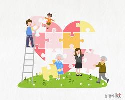 모두가 행복해지는 훈훈한 연말! 봉사와 기부로 사랑을 실천하는 KT그룹
