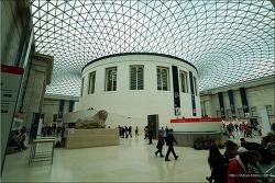 <런던>대영박물관-그레이트 코트,크니도스사자상과 모아이 석상