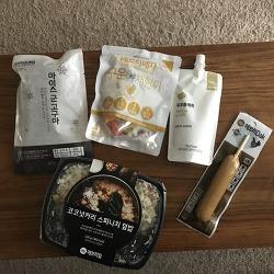 일주일 다이어트 식단 배달 패키지 (예신의하루, Day6)