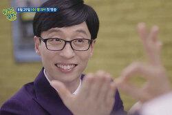 유재석, tvN '유 퀴즈 온 더 블럭'. 기대할 만하다