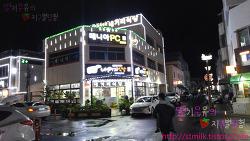 제주도 식당 - 네거리식당(서귀포)