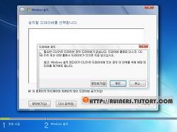 인텔 스카이레이크 or 카비레이크에서 USB로 윈도우 7 설치하기