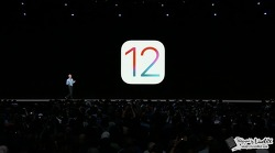 iOS 12 공개, 새로운 기능과 특징 톺아보기