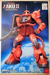 [반다이/FG] MS-06S Zaku II - (1) 팔/다리 개수