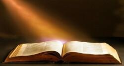 두번째 주제: 성경, 하나님의 말씀인가? 역사적 산물인가?