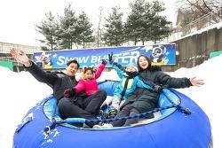 에버랜드 '스노우 페스티벌'에서 신나게 뛰놀며 겨울 즐기기!