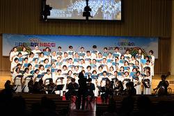 20170820-창립 55주년 기념 성가제(시온성가대 주관)
