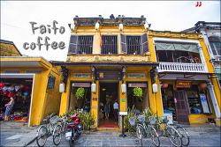 베트남 호이안 100년전 방식으로 로스팅하는 파이포 커피 / Faifo coffee, Hoian, Vietnam
