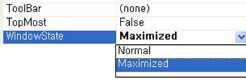 Windows Mobile 프로그래밍 준비 [19] - 백그라운드에서 실행 하는 어플리케이션