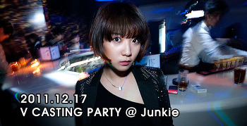 [ 2011.12.17 ] V CASTING PARTY @ Junkie