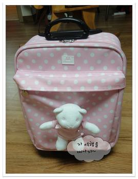 밍크뮤 캐리어 가방 - 핑크
