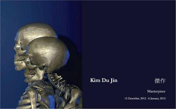 [전시리뷰] 김두진 <걸작(傑作)masterpiece> - 세상의 프레임을 지우는 삶을 빚어내기, 선컨템포러리, 2012. 12. 13- 2013. 1. 6.