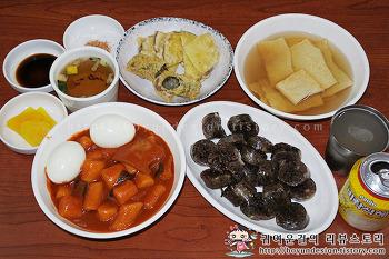 [송파 떡볶이/문정동 로데오거리 맛집]푸짐하고 맛있는 로데오 떡볶이!