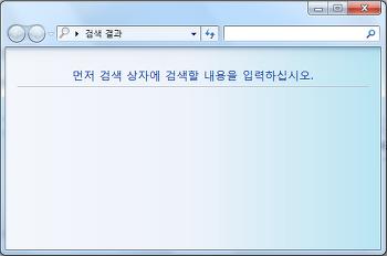 직장인이 알아야 할 Windows 단축키 -1