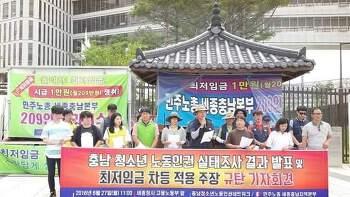 함께 비를 맞거나 - 윤평호 회원(대전일보 기자)
