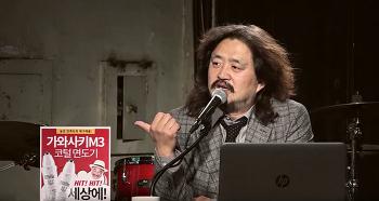 김어준의 파파이스, 이재명 모음