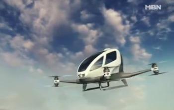 드론184 쿼드콥터 프로펠러장착 중국드론을 포털뉴스에서 보고