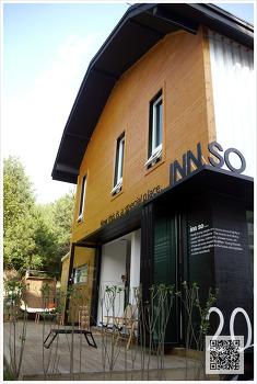 [강원도/속초] 모던스타일의 인소 게스트하우스 (INNSO Guest House)
