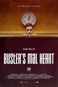 '버스터 마 하트 Buster's Mal Heart, 2016', 레미 맬렉의 미스터리