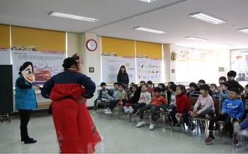 """두학초등학교 책날개 지원 사업, """"입학을 축하해요."""""""