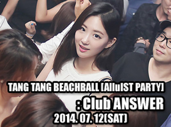 2014. 07. 12 (SAT) TANG TANG BEACHBALL [AlluIST PARTY] @ ANSWER