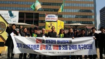 탈핵에너지전환과 4대강 복원 대선공약 채택 1만인 서명운동, 김해창 교수 인터뷰