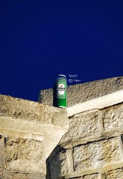 낙산공원에서 맥주 한 캔