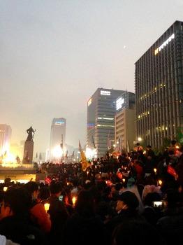 11월5일 광화문 집회 참석하였습니다.