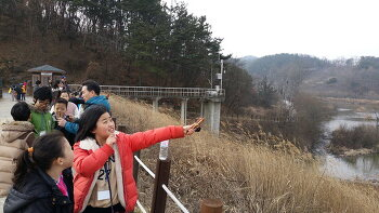 2월에 떠난 두산중 생태체험 역사탐방