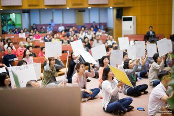 2016 인천공항교회 속별 성경퀴즈 대회